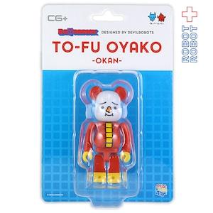 ベアブリック トーフ親子 TOFU OYAKO 100% OKAN 未開封新品