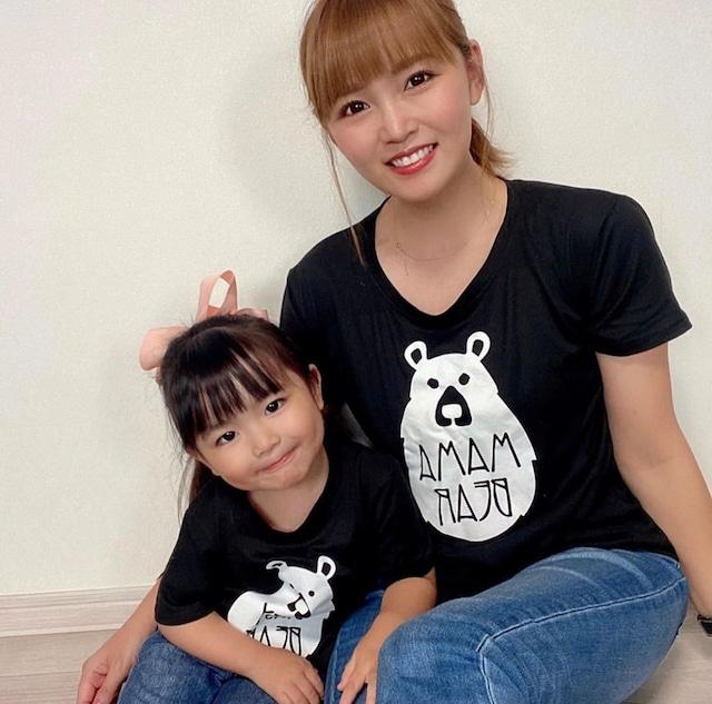 商品番号1025 親子リンクコーデくまさんTシャツ