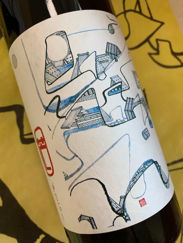 芒(NOGI)白 2020 98ワインズ 白ワイン