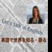 [コース25] 英語で世界を知る・語るPart3 -Scandinavian Welfare and Wellbeing