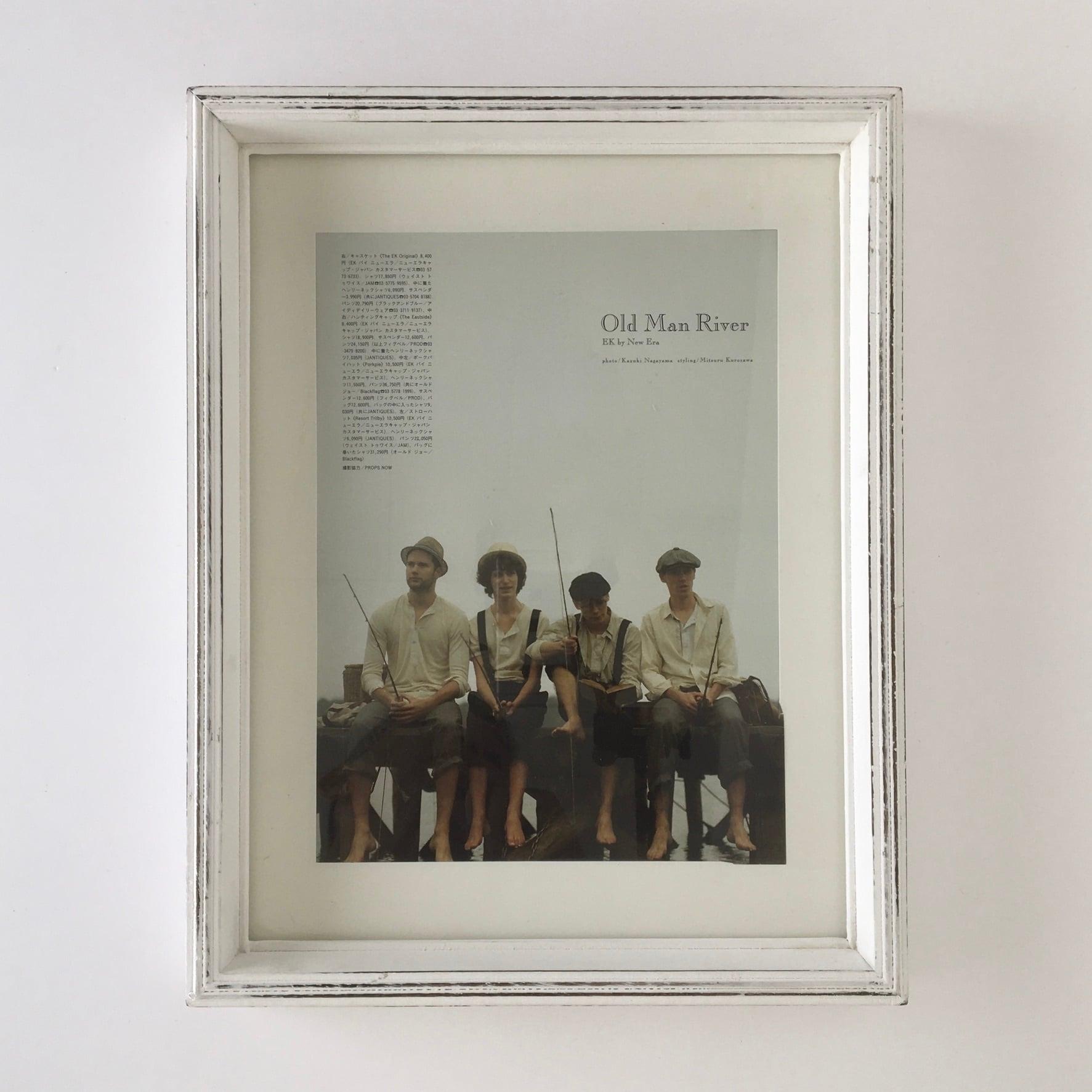 白い木製のフレーム(38.7cm)|Wooden White Frame Depth Large(PUEBCO)