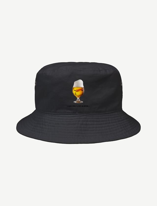 【ビールの中でしか・・・ウミガメ】バケットハット(ブラック)