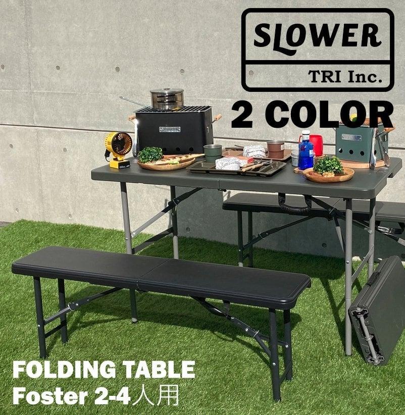 SLOWER  FOLDING TABLE Foster