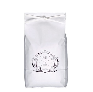 【定期便】 銀のどじょう玄米 5Kg【ミルキークィーン】減農薬・減化学肥料