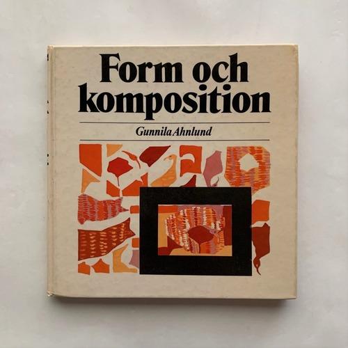 スウェーデンの手工芸デザイン  / Gunnila Ahnlund