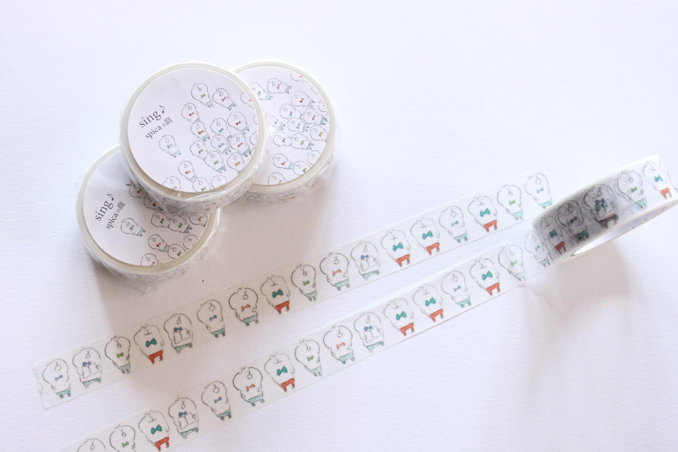 muuちゃん / sing 15mm×10m マスキングテープ