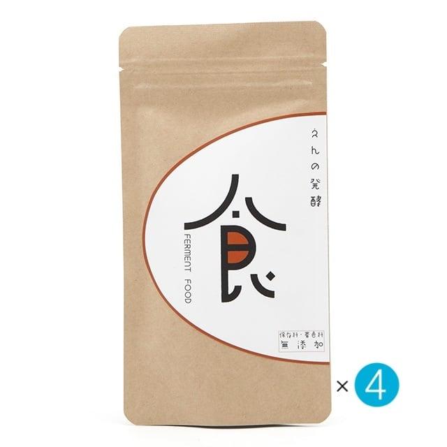 【腸活応援SALE】えんの発酵「食」プレーン 4袋(28包)
