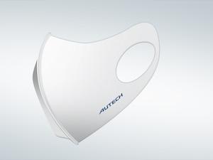 AUTECH ロゴ入り 超伸縮フィットマスク (2枚セット)