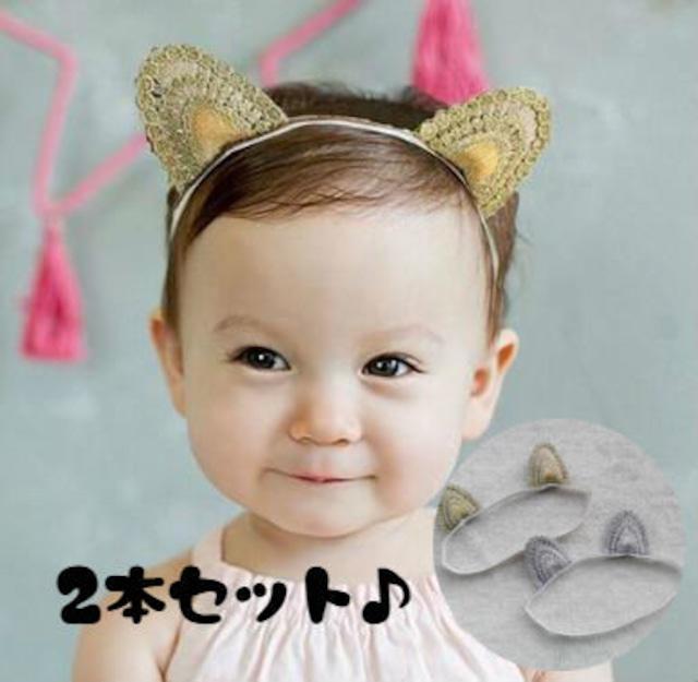 【即納】【ヘアアクセサリー】猫耳ヘアバンド  2本セット  S509