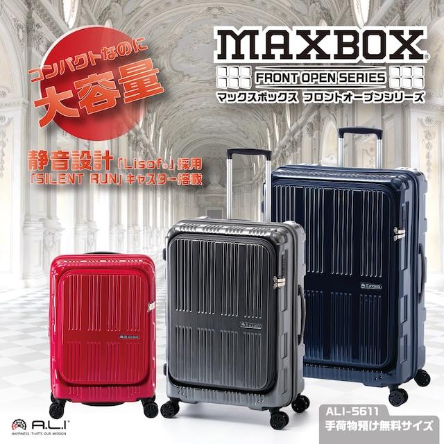MAXBOX フロントオープンシリーズ【4~5泊用】 ALI-5611