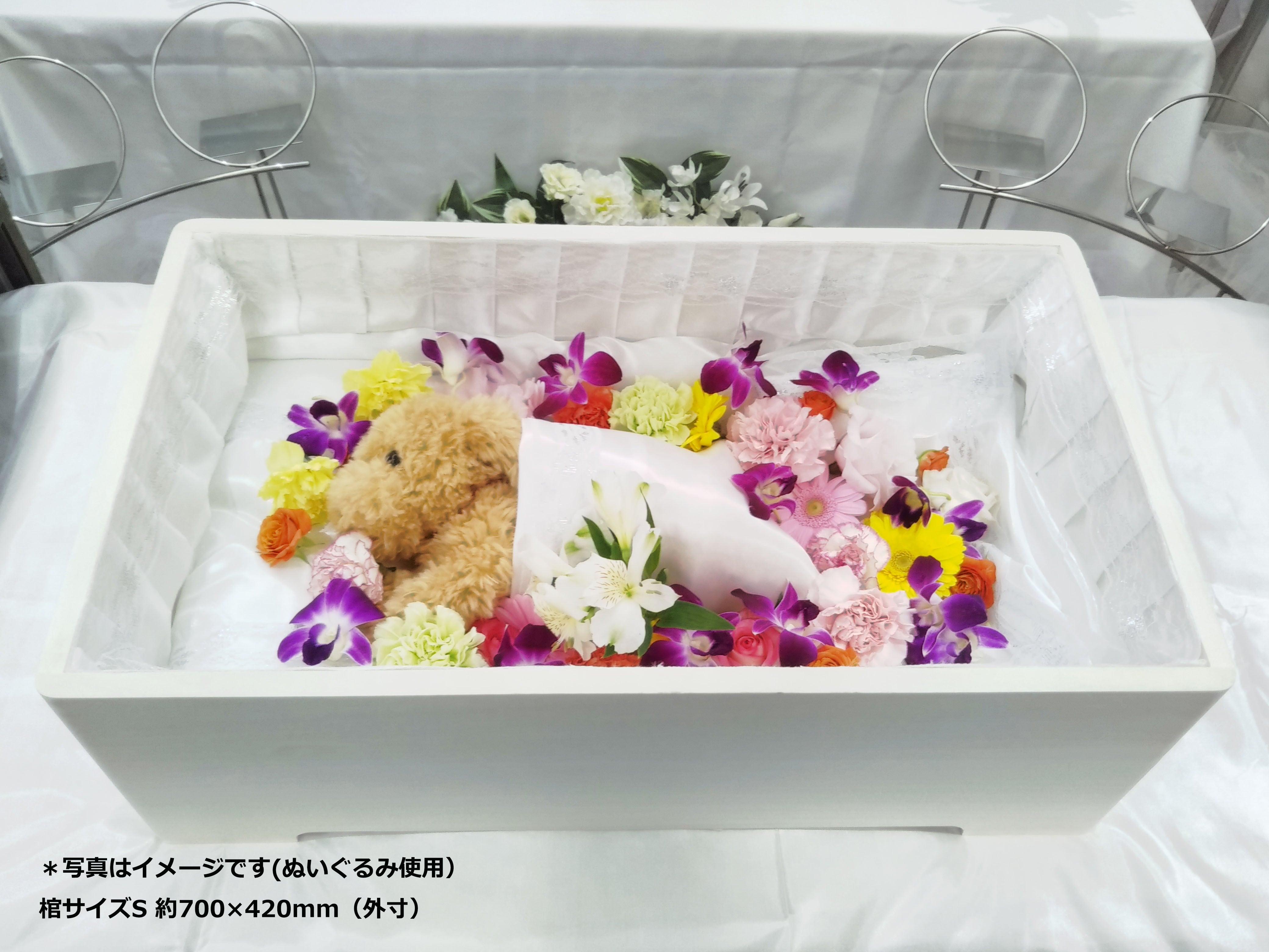 ペット専用総桐棺 【M-900サイズ】