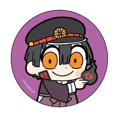 【4589839351959再】地縛少年花子くん 大川ぶくぶ先生描き起こし 司缶バッジ
