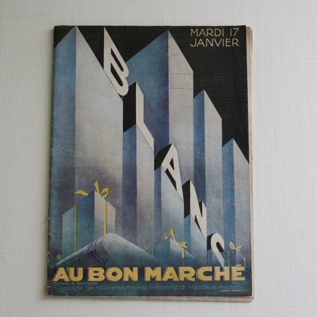 パリの百貨店 Au Bon Marché カタログ・フランスアンティーク / vp0027