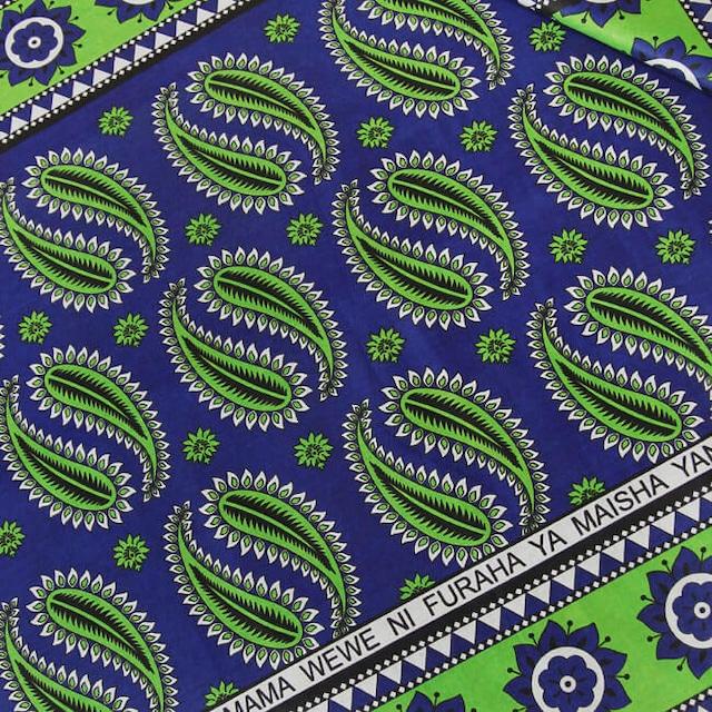 カンガ オリエンタルブルー × グリーン  ペイズリー