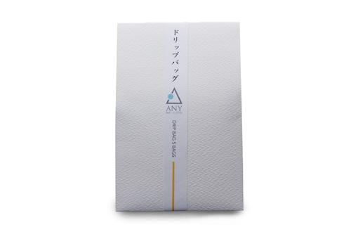 ドリップバッグ 5 Packs Set - 手軽にどこでも!簡単スペシャルティコーヒー。 | Japanese 5 Drip Bags set.