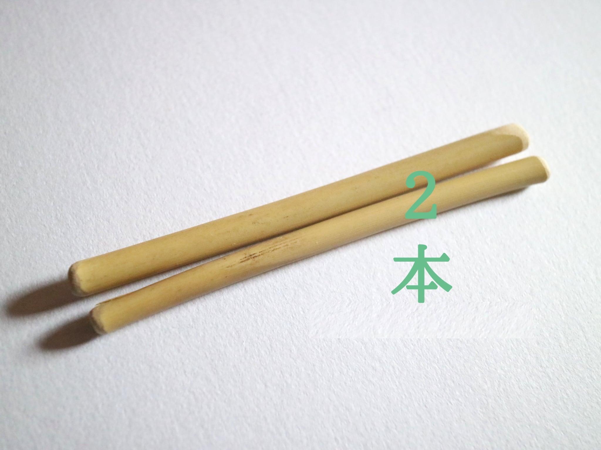 子供竹ストロー10cm_両丸(2本セット)