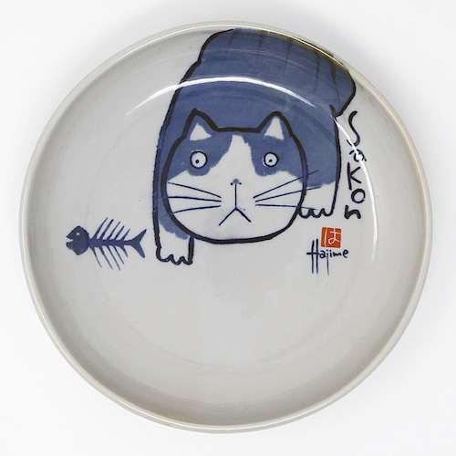 猫皿(やんちゃ猫大皿)さこん
