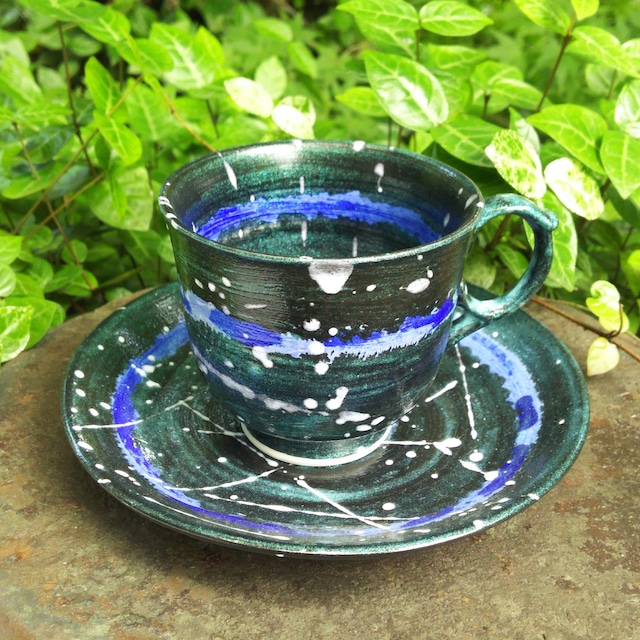 秀島窯作 光彩釉 銀河 コーヒー碗皿 (ブルー)