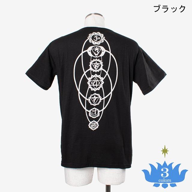Tシャツ チャクラ1 メンズ/ユニ Men's T-shirt Chakra1
