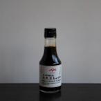 松合食品 天然醸造 丸大豆しょうゆ(こいくち) 150ml