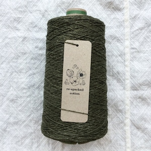 i t o - re-specked cotton - / S49 GREEN