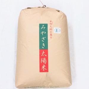 《新米》玄米30kg  有機ミルキークイーン (送料込み)