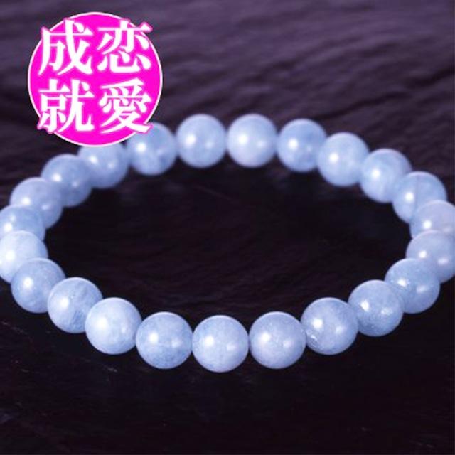 【幸せな結婚をもたらす】天然石 アクアマリン23珠 ブレスレット(8mm)