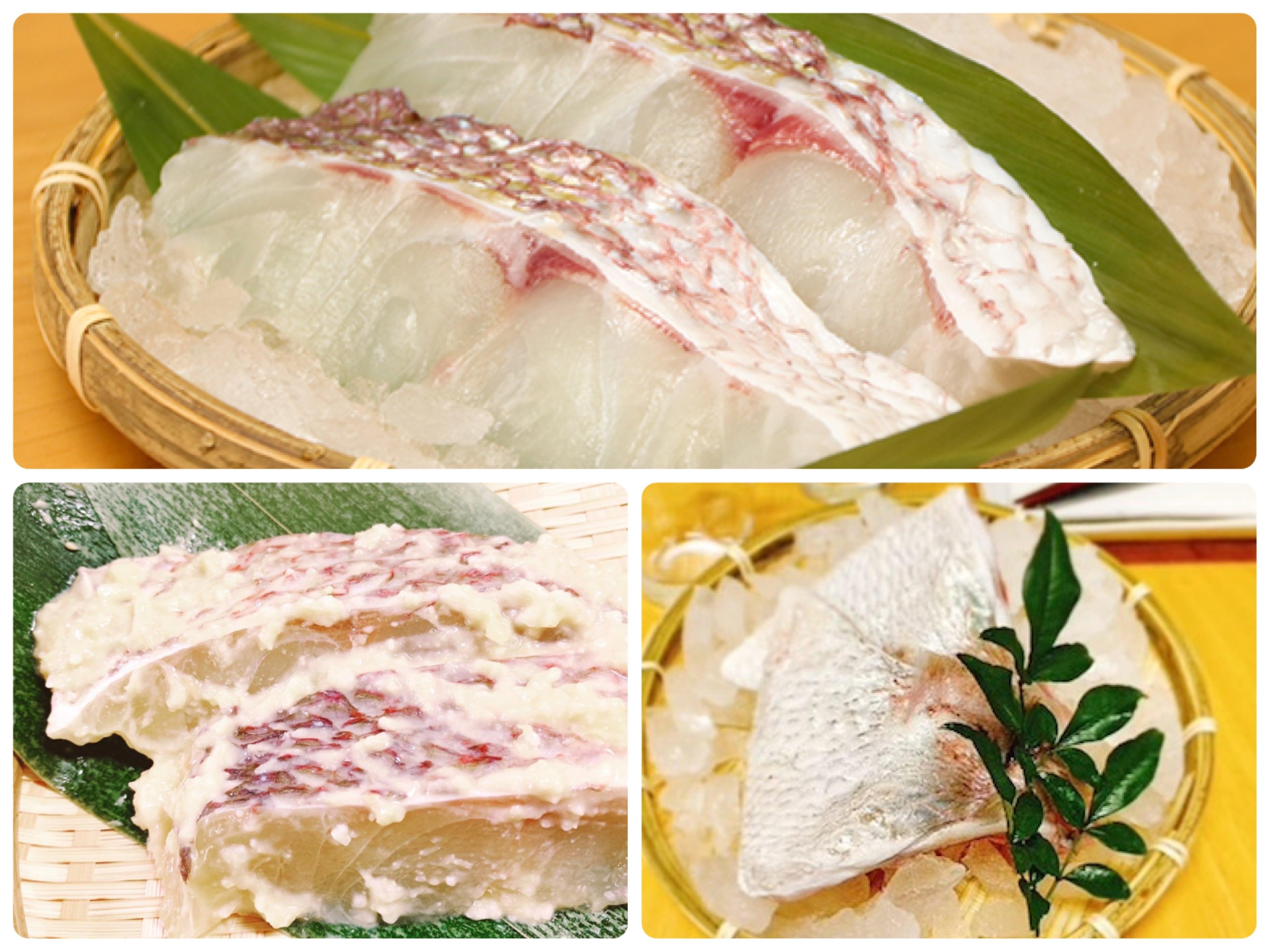 【新商品】天草産「真鯛の切り身&西京漬け&真鯛のカマ」セット