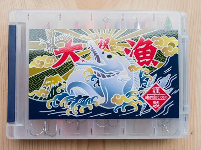 【耐候・耐水】大判・大漁旗ステッカー(タチウオ)