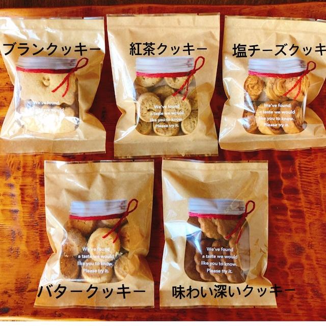 クッキーセット5袋