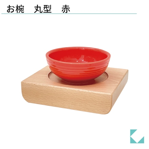 ねこちゃん お椀 丸形 赤色