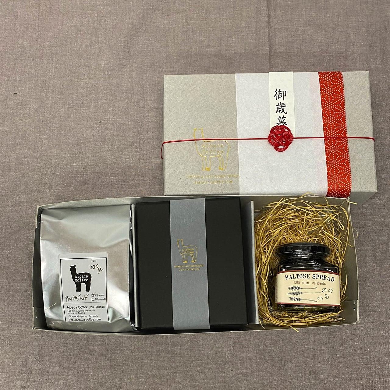 [季節のGIFT]コーヒー豆ギフトNO.2
