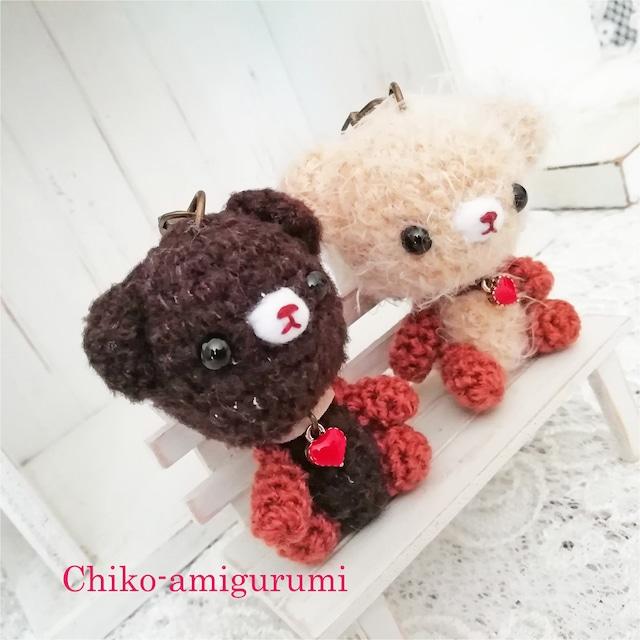 Chiko-amigurumi:キーホルダー こげ茶くまさん、ベージュくまさん♪ 選べるあみぐるみ