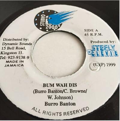 Burro Banton (ブロバントン) - Boom Wha Dis【7'】