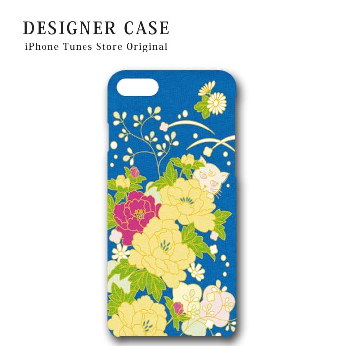 iPhone7 hardcase_ctst-3642-pc-cl-on-IPX7