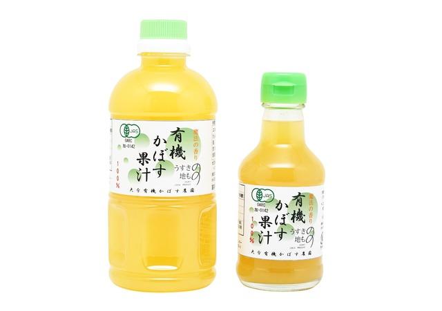 大分県産 有機かぼす果汁100% [魔法の香り] お得なセット(180ml+500ml)【送料無料】