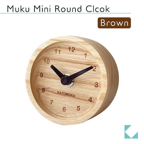 KATOMOKU mini  clock 2 限定Ash km-125BR ブラウン