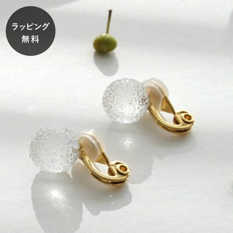 HARIO ハリオ イヤリング ピュアシュガー aa-0056