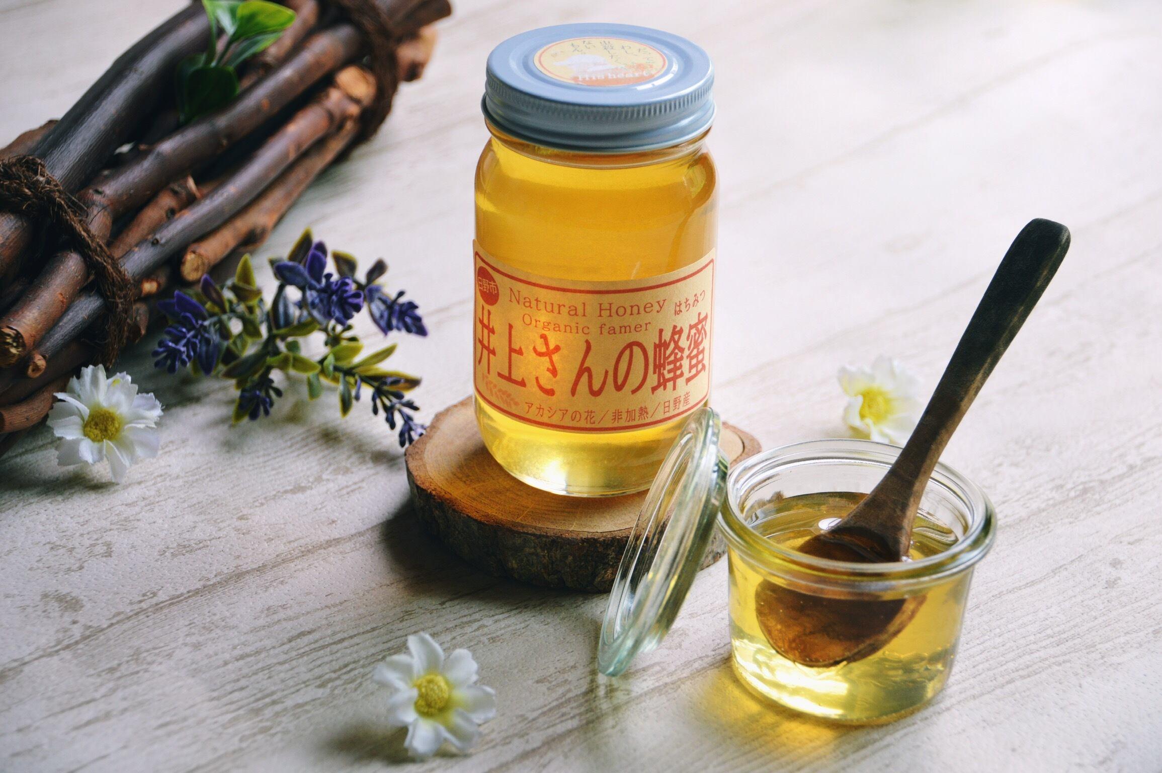 井上さんの蜂蜜〜Natural Honey〜