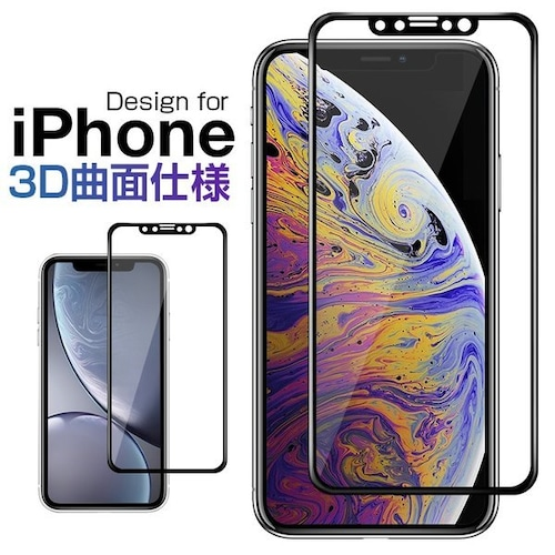 iPhone XS 全面保護 強化ガラスフィルム 日本硝子 新型 アイフォン XS スマホ 液晶割れ防止 画面保護フィルム 貼り付け簡単 超おすすめ