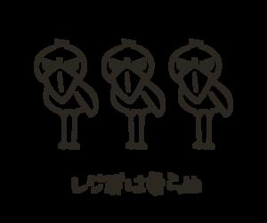 エコバッグMサイズ【ブラック】★ハシビロコウ