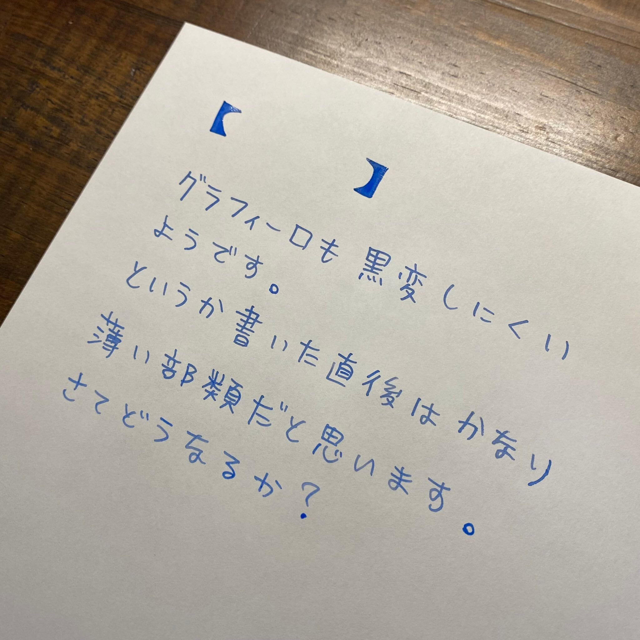 eric+mart 古典インク【   】-unknown-