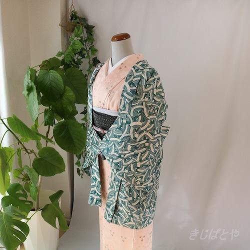 正絹綸子 碧色(へきしょく)に傘の羽織