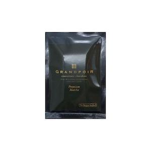 ミニサイズ 濃い抹茶 mini Premium Kyushu Matcha Chocolate