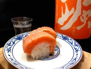 """※店頭販売のみ ✿期間限定✿「""""青森津軽""""天然釣物 サクラマスの棒寿司」"""