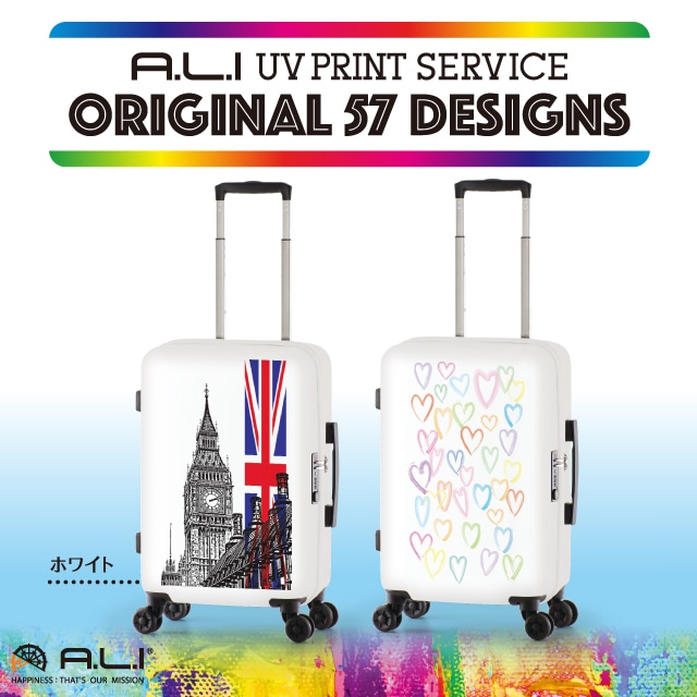 【UV PRINT】ORIGINAL 57 DESIGNS  ADY-1100-18.5 ホワイト