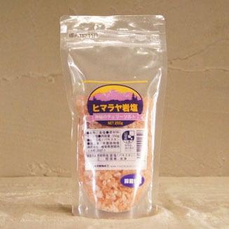 ヒマラヤ岩塩・ピンクソルト(詰め替え袋入り)