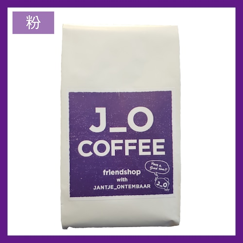 J_O CAFEオリジナルブレンドコーヒー豆【粉】200g