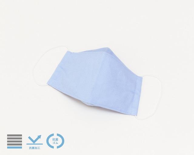 オリガミマスク|サックスブルー【L】抗菌・抗ウイルス加工