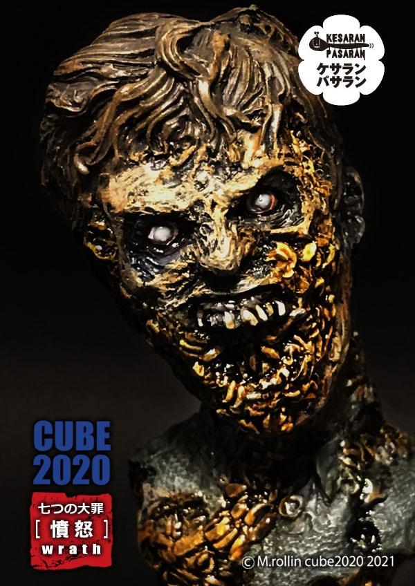 【CUBE 2020 七つの大罪(憤怒-ゾンビ)】 オリジナル塗装済ミニバストアップ